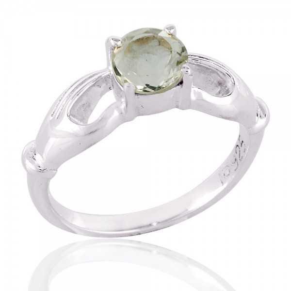 Persiolite Gemstone solid Silver Ring